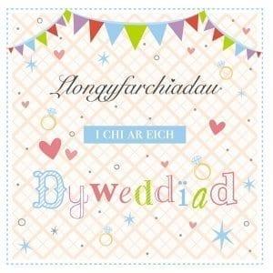 Dyweddïad